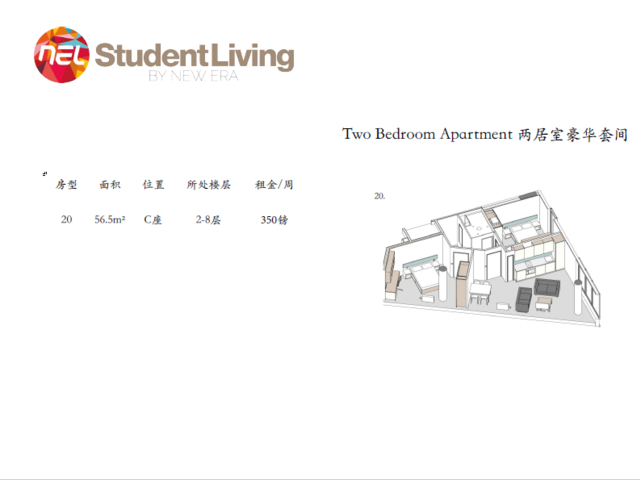 //pic.funliving.com/images/1544089282000-86.png-apartment.640x480
